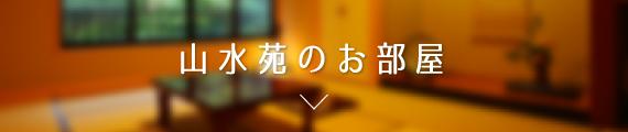 room2_ol_05